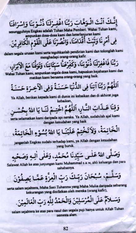 Doa Doa Selepas Solat Dalescruggs1 S Blog